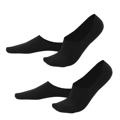 Footlets, pack of 2 (bomull/polyamid/elastan)
